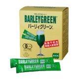 有機大麦若葉エキス バーリィグリーン 60包×3個   B007OQQ9XA
