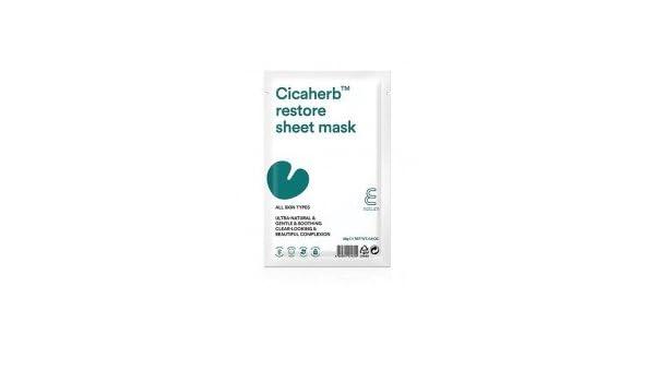 Amazon.com: Mascarilla Calmante - Cicaherb Restore Sheet Mask - E Nature: Beauty