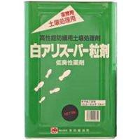 高性能防蟻用土壌処理剤 白アリスーパー粒剤 10kg B00N3WDLG2