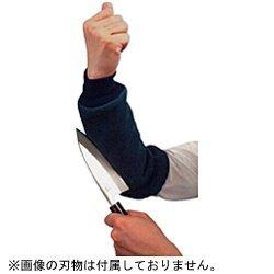 竹中エンジニアリング 防刃アームガード AG-H-K B01HT8ZOSS