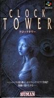 - CLOCK TOWER [Japanese Import]