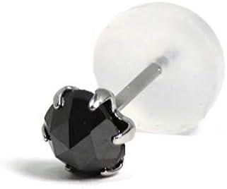【Feli Premium Jewelry】Pt900 プラチナ900 ブラックダイヤモンド0.25ct片耳ピアス ローズカット ブラックダイヤ片方ピアス 特A