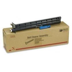 Laser Belt Cleaner Assembly - 8