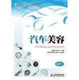 Download Auto Beauty(Chinese Edition) pdf epub