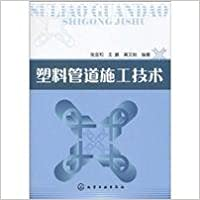 Book Plastic Pipe Construction
