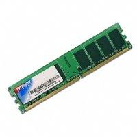 Patriot Signature 2 GB PC2-5300 DDR2 667MHz Desktop Memory - Shopping Pearl Ms
