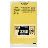 カラーポリ袋 10枚組 45L 黄色 60冊入 CY45 B005HNM73S