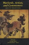 Warlords, Artists, and Commoners : Japan in the Sixteenth Century, , 0824806921