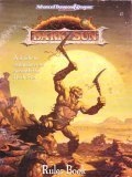 img - for Dark Sun Rules Book (Advanced Dungeons and Dragons Dark Sun World) book / textbook / text book
