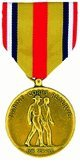 Marine Corps Reserve Medal - Full - Ribbon Corps Conduct Marine Good