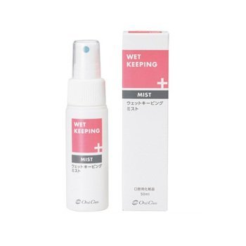 Oral Care Wet Keeping Mist 50ml (Made in Japan) by 3M Oral Care