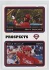 Ryan Howard; Cole Hamels (Baseball Card) 2005 Topps - [Base] #689