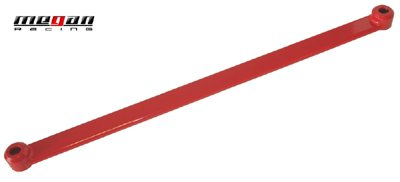 Megan Racing Tie - Megan Racing Rear Lower Tie Bar: Nissan 350Z/G35 03-07