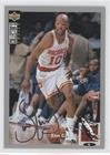 Signature Basketball Silver (Sam Cassell (Basketball Card) 1994-95 Upper Deck Collector's Choice - [Base] - Silver Signature #87)