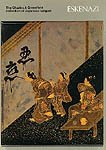 Eskenazi: the Charles A. Greenfield Collection of Japanese Lacquer