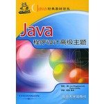 img - for Java classic textbook Translations: Java Programming Advanced Topics book / textbook / text book