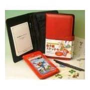 シャチハタ 絵手紙スケッチセット(赤) ファーバーカステル水彩色鉛筆12色セットつき