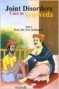 Joint Disorders Care in Ayurveda by Professor P.H. Kulkarni (2001)