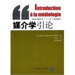 Download Introduction to Journalism school media professional second five planning materials(Chinese Edition) pdf