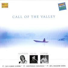 Valley Flute - 3