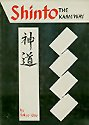 img - for Shinto: The Kami Way book / textbook / text book