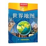 Download A souvenir Series Map world map (1: 33.000.000) (boxed)(Chinese Edition) ebook