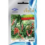 Thai Hot Pepper Chili - From Thailand by Chia Tai (90 Seeds Per Package) (Hot Chili Pepper Seeds)