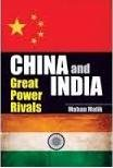 img - for China and India: Great Power Rivals book / textbook / text book