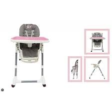 Amazon Com Nattou Manon Alizee High Chair Lounger Baby
