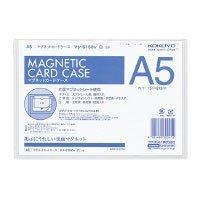 Kokuyo Magnetic Card Case Soft A5 Blanco W Mc-6150 W Blanco 2 Sheet Japan 0a0477