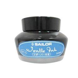 Sailor Jentle reservoir Sky High Ink Bottle