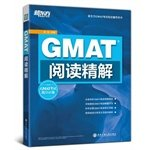 New Oriental GMAT reading fine solution(Chinese Edition)