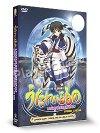 Utawarerumono (OAV): Complete Box Set (DVD)