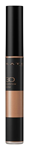 Kanebo KATE 3D Eyebrow Color BR-1 (Natural Brown)