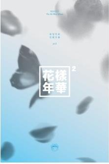 BTS - [ In The Mood For Love ] PT.2 4th Mini Album ( Blue Ver. ) CD + Photobook + Photocard Bangtan by Loen Entertainment