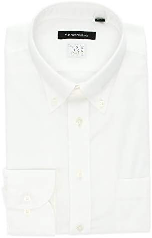 (ザ・スーツカンパニー) NON IRON STRETCH/ボタンダウンカラードレスシャツ 織柄 〔EC・BASIC〕 ホワイト