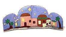 Tender Tails Nativity Quilted Backer by Enesco Precious Moments
