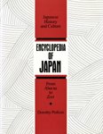 The Encyclopedia of Japan, Dorothy Perkins, 0816019347