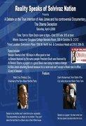 "Malik Zulu Shabazz Vs Darin Muhammad- Alex Jone's ""Obama Deception"" Debate DVD"