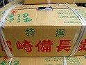 【本物新品保証】 日向備長炭樫1級丸12kg B00330KT8M B00330KT8M, 安い購入:4ade5a93 --- mcrisartesanato.com.br