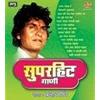 Super Hit Gaani - Prahlad Shinde