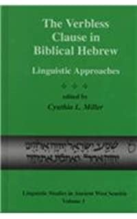 Amazon phonology and morphology of biblical hebrew the verbless clause in biblical hebrew linguistic approaches linguistic studies in ancient west semitic fandeluxe Gallery