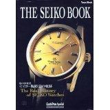 Price comparison product image THE Seiko Book – Innovative Seiko Watch History