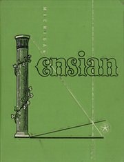 (Custom Reprint) Yearbook: 1960 University of Michigan - Michiganensian Yearbook (Ann Arbor, MI)
