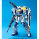 1/100 Duel Gundam Assault shroud (Mobile Suit Gundam SEED)