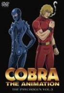 COBRA THE ANIMATION ザ・サイコガン 第3話