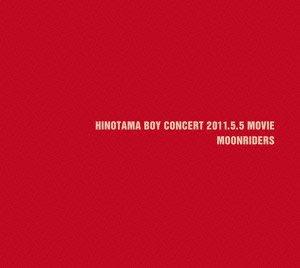 Moonriders - Hi No Tama Boy Concert 2011.5.5 Movie (2DVDS) [Japan DVD] XPBA-1007
