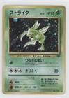 pokemon booster pack jungle - 9
