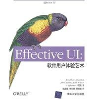 Effective UI Software User Experience Arts(Chinese Edition) pdf epub