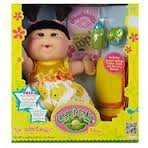 "Cabbage Patch Kids ""Babies"" Baby Doll - Girl - Black Hair - Asian"